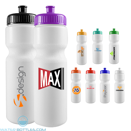 Personalized Water Bottles - The Journey Bottle - 28 oz. Bike Bottles