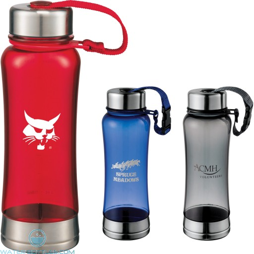 Wholesale Water Bottles - Horizon Sport Bottle | 18 oz